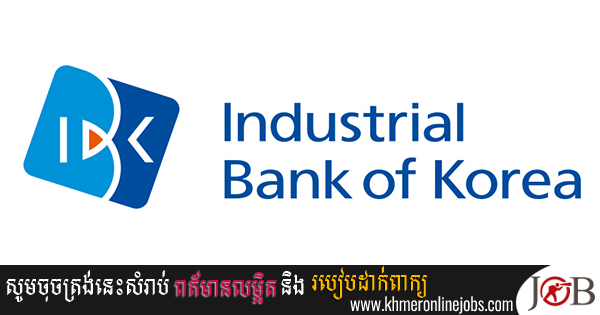 Industrial Bank Of Korea Vacancies Employment Work