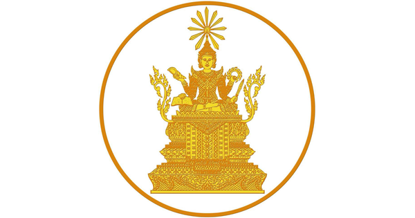 Accountant For Ministry Of Interior ក្រសួងមហាផ្ទៃ