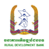 The Rural Development Bank of Cambodia